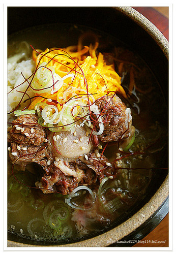 Oxtail Gomtang