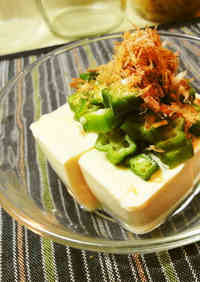 Okra and Umeboshi Cold Tofu *