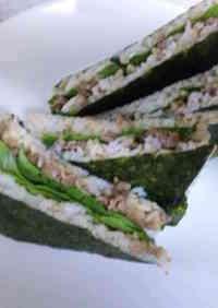 Yakiniku Onigiri Sandwich