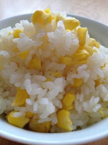 Nutty and Fragrant Corn Rice with Shio-Koji
