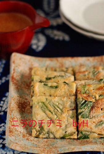 Chinese Chive Jeon (Korean Savory Pancakes)