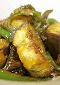 Easy Eggplant & Green Bell Pepper Ponzu Sauce Stir-Fry