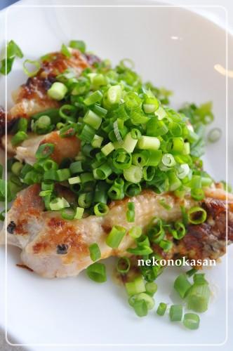Chicken Thigh Pickled Plum, Mayo, & Garlic Stir-fry
