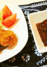 Sesame Sauce For Tonkatsu