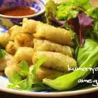 Vietnamese Style Deep Fried Spring Rolls