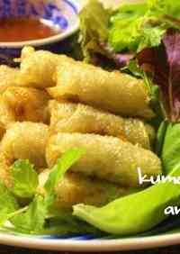 Vietnamese Style Deep Fried Spring Rolls