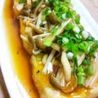 Easy Agedashi Tofu with Savory Mushroom Sauce
