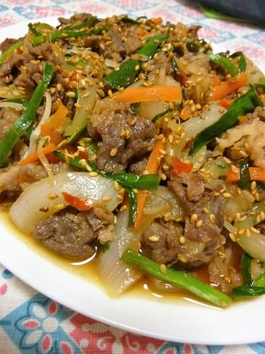 Make it Easily at Home: Korean Bulgogi