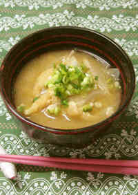 Miso Soup with Sweet Onion and Aburaage