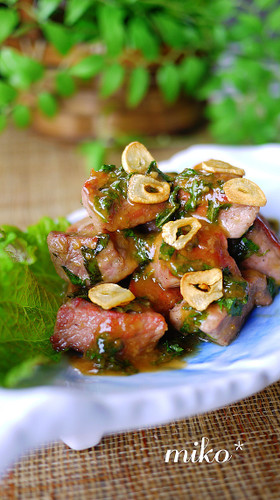 Cubed Steak Style Meat with Garlic Shiso Miso Sauce