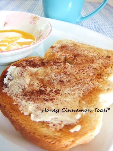 For Beauty and Health Honey Cinnamon Toast