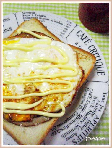 Teriyaki Ham and Egg Toast