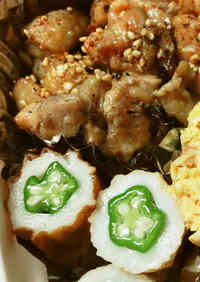Okra-Stuffed Chikuwa - For Bentos