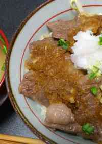Refreshing Beef Steak Rice Bowl