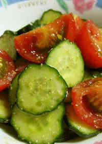 Easy Tomato and Cucumber Salad with Sesame Ponzu Dressing
