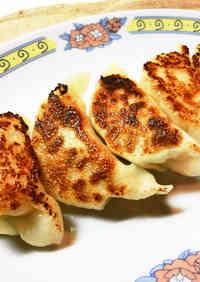 Chicken Gyoza with Shiso & Shio-Koji