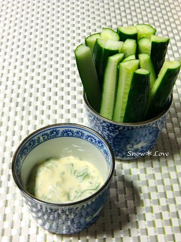 Cucumbers with Shiso and Mayonnaise Dip