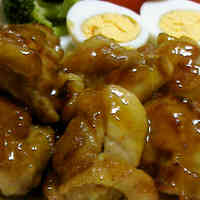 Honey Mustard Chicken