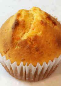 Marmalade Cupcakes