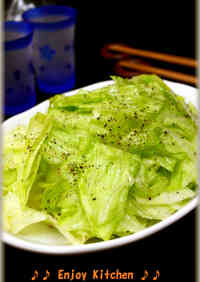 Lettuce with Salt Sauce