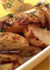 Oregano Greek Lemon Potatoes