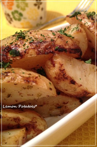 Oregano Greek Lemon Potatoes