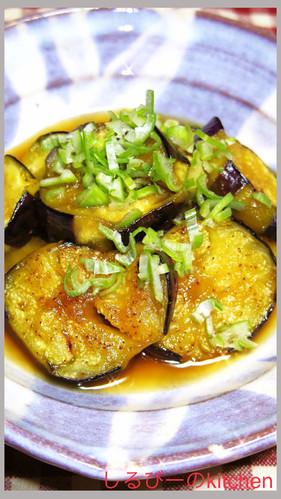 Eggplants in Nanban Style Stir-fry
