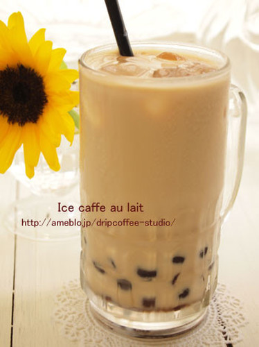 Iced Cafe au Lait with Black Tapioca