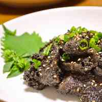 A Secret Family Recipe!! Kumamoto Black Sesame Seasoned Bonito!!