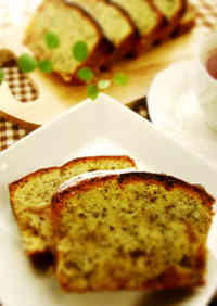 Apple Tea Poundcake