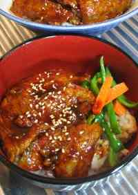 Korean-Style Pork Belly Rice Bowl (with Gochujang)