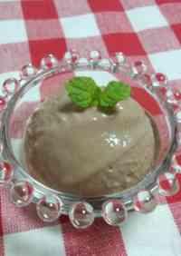 Rich! Smooth Tofu Chocolate Ice Cream