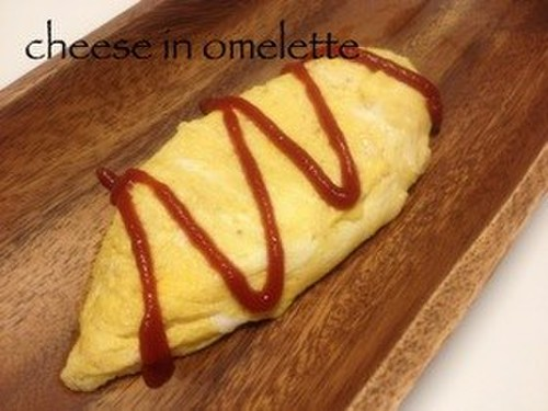 Melted cheese omelette