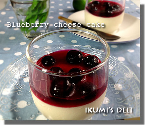 15-minute Blueberry Cheesecake