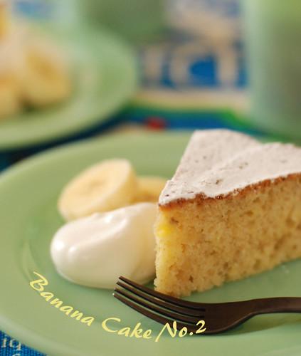 Banana Cake No. 2
