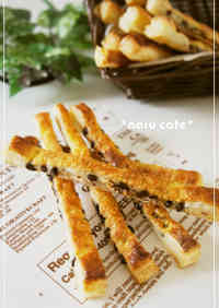 Chocolate and Almond Sticks using Puff Pastry
