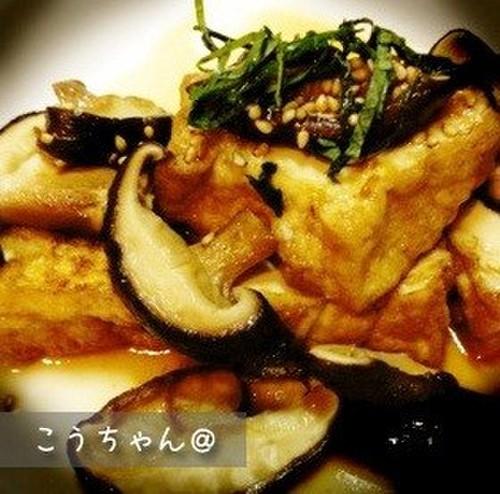 Foolproof! Sweet and Savory Shiitake and Deep Fried Tofu Stir-Fry