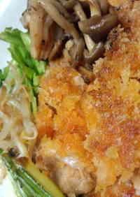 10 Minute Tender Chicken Cutlet