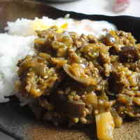 Eggplant and Bell Pepper Keema Curry