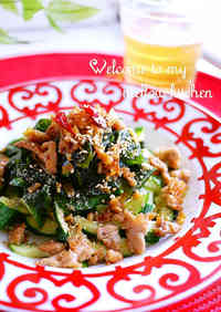 A Stamina-boosting Cucumber Salad with Pork