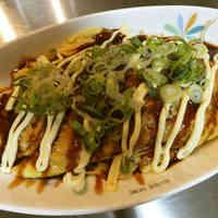 Filling But Low Calorie ~ Tonpei Yaki ~