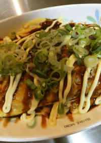 Filling But Low Calorie ~ Tonpei Yaki ~