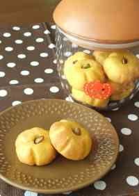 Simple and Soft Kabocha Squash Halloween Cookies