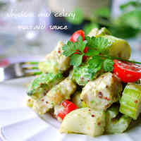 Chicken and Celery Mustard Salad