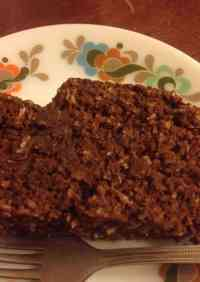 Gluten-Free Garbanzo Bean Chocolate Brownie