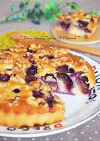 Autumn Grape and Walnut Tart Cake