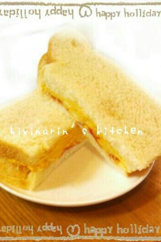 Freezable Egg Sandwich