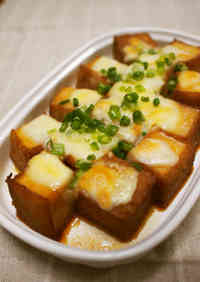 Sweet and Salty Atsuage Cheese Bake