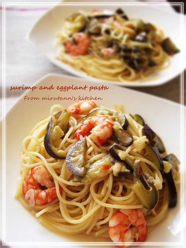 Pasta with Shrimp and Eggplant