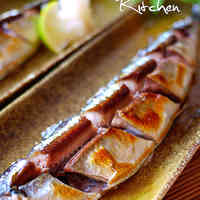 Methods for Pre-Cutting Salt-Grilled Pacific Saury